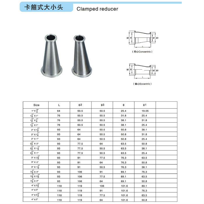 Stainless Steel Sanitary Welded Reducer