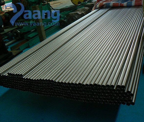 Alloy seamless pipe yaang