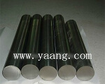 1.4462 Duplex Steel Bars