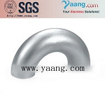 180 Degree Butt Weld Elbow Pipe Fittings