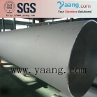 24 Diameter Stainless Steel Pipe
