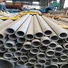 304 Stainless Steel Weldless Steel Pipes