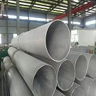 830MM Heavy Wall Stainless Steel Seamless Pipe For Oil, Gas Transportation