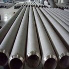 904L Stainless Steel Seamless Pipe Non-stabilised Low Carbon For Pressure Vessels