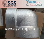 A105 Forged Galvanized Elbow