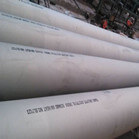 A312 TP316L DN350 SCH40S SMLS Stainless Steel Pipes