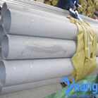 A312 TP316L Stainless Steel Seamless Pipes