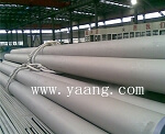 A790 S31803 Stainless Steel and Duplex Steel Pipes&Tubes