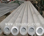 A790 S32750 Stainless Steel and Duplex Steel Pipes&Tubes