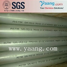 AISI 310S Stainless Steel Pipe