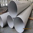 ASTM A312 A213 Cold Drawn Seamless Pipe, TP304 304L Stainless Steel Tubing