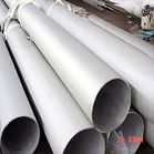 ASTM A312 A269 A213 Seamless Stainless Steel Tubing For Fluid Annealed And Pickled