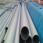 ASTM A312 TP316L Seamless Stainless Steel Pipes