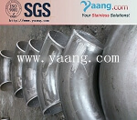 Carbon Steel A234 WPB Seamless and Welded Pipe Bend