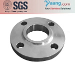 Carbon steel A105N flanges