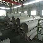 Cold Drawn/Cold Rolled Stainless Steel Seamless Pipe TP316 TP316L