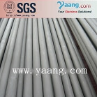 Duplex SAF2205 Stainless Steel Pipe