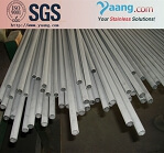 Inconel Pipe 600/601 Tubing