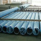Mirror Polished Stainless Steel Sanitary Tubing Seamless Pipe ASTM A270 & DIN11850