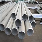 Pickled Austenitic Stainless Steel Pipe/Piping ASTM 312 TP 310s 316L Schedule 40