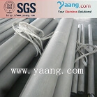 ASTM Stainless Steel Welded Steel Pipe Exporter