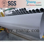 SCH10 ERW Welded Stainless Steel Pipe
