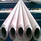 Stainless Steel Seamless Pipe,DIN17456/DIN17458/EN10216-5,1.4404