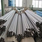 TP304/304L Seamless Stainless Steel Tubes For Pharmaceutical Equipment