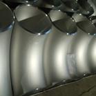 ASME B16.9 ASTM A403 WP316L SMLS 90Deg LR Elbow DN300 Sch80S