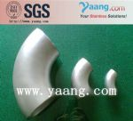 f51 pipe fitting pipe elbow
